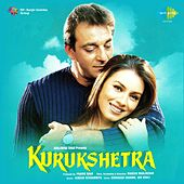 Kurukshetra (Original Motion Picture Soundtrack) by Various Artists