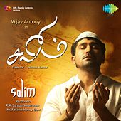 Salim (Original Motion Picture Soundtrack) by Various Artists