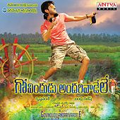 Govindudu Andarivaadele (Original Motion Picture Soundtrack) by Various Artists