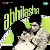 Abhilasha (Original Motion Picture Soundtrack) by Various Artists