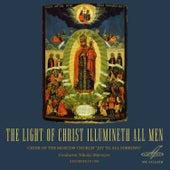 The Light of Christ Illumines All Men by Nikolay Matveyev