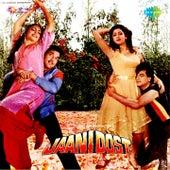 Jaani Dost (Original Motion Picture Soundtrack) by Kishore Kumar