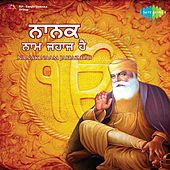 Nanak Naam Jahaz Hai by Various Artists