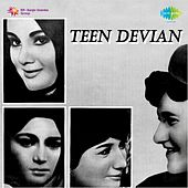 Teen Devian (Original Motion Picture Soundtrack) by Various Artists