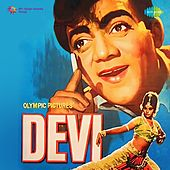 Devi by Various Artists