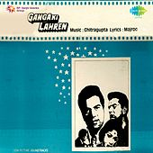 Ganga Ki Lahren (Original Motion Picture Soundtrack) by Various Artists