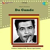 Do Gunde (Original Motion Picture Soundtrack) by Various Artists