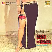 Nehle Peh Dehlaa by Various Artists