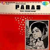 Paras (Original Motion Picture Soundtrack) by Various Artists