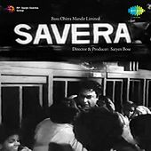 Savera (Original Motion Picture Soundtrack) by Various Artists
