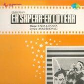 Ek Sapera Ek Lutera by Various Artists