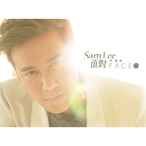 Face by Sam Lee
