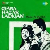 Gyara Hazar Ladkiyan (Original Motion Picture Soundtrack) by Various Artists