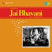 Jai Bhavani by Various Artists