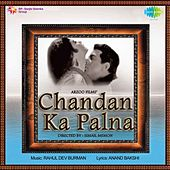 Chandan Ka Palna (Original Motion Picture Soundtrack) by Various Artists