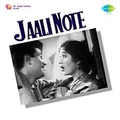 Jaali Note (Original Motion Picture Soundtrack) by Various Artists