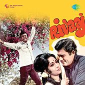 Rivaaz (Original Motion Picture Soundtrack) by Various Artists