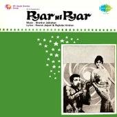 Pyar Hi Pyar (Original Motion Picture Soundtrack) by Various Artists