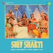 Shiv Shakti (Original Motion Picture Soundtrack) by Various Artists