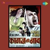 Kagaz Ki Naav (Original Motion Picture Soundtrack) by Various Artists