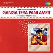 Ganga Tera Pani Amrit (Original Motion Picture Soundtrack) by Various Artists