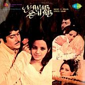 Nawab Sahib (Original Motion Picture Soundtrack) by Various Artists