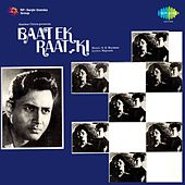 Baat Ek Raat Ki (Original Motion Picture Soundtrack) by Various Artists