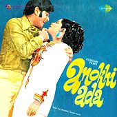 Anokhi Ada (Original Motion Picture Soundtrack) by Various Artists