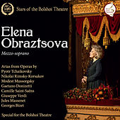 Arias from Operas by Elena Obraztsova