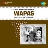 Wapas (Original Motion Picture Soundtrack) by Various Artists