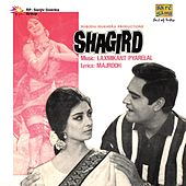 Shagird (Original Motion Picture Soundtrack) by Various Artists