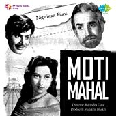 Moti Mahal (Original Motion Picture Soundtrack) by Suraiya