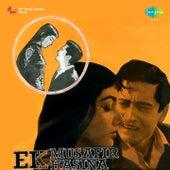 Ek Musafir Ek Hasina (Original Motion Picture Soundtrack) by Various Artists