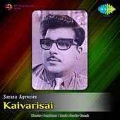 Kaivarisai (Original Motion Picture Soundtrack) by S.Janaki