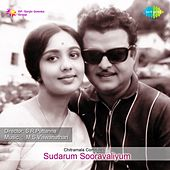 Sudarum Sooravaliyum (Original Motion Picture Soundtrack) by Various Artists