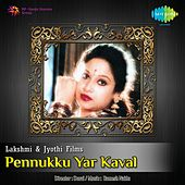 Pennukku Yar Kaval (Original Motion Picture Soundtrack) by Various Artists