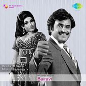 Bairavi (Original Motion Picture Soundtrack) by Various Artists
