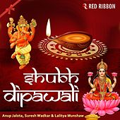 Shubh Dipawali by Various Artists
