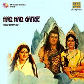 Har Har Gange (Original Motion Picture Soundtrack) by Various Artists