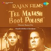 Tel Malish Boot Polish (Original Motion Picture Soundtrack) by Various Artists