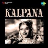 Kalpana (Original Motion Picture Soundtrack) by Various Artists