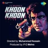 Khoon Khoon (Original Motion Picture Soundtrack) by Various Artists