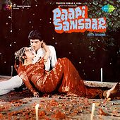 Paapi Sansaar (Original Motion Picture Soundtrack) by Various Artists