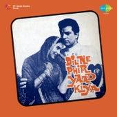Dil Ne Phir Yaad Kiya (Original Motion Picture Soundtrack) by Various Artists