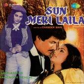 Sun Meri Laila (Original Motion Picture Soundtrack) by Various Artists