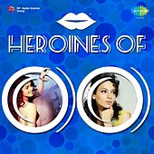 Heroines of 2000 by Various Artists
