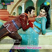 Neerum Neruppum (Original Motion Picture Soundtrack) by Various Artists