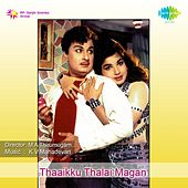 Thaaikku Thalai Magan (Original Motion Picture Soundtrack) by Various Artists