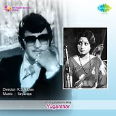 Yuganthar (Original Motion Picture Soundtrack) by Various Artists