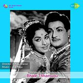 Bhale Thhamudu (Original Motion Picture Soundtrack) by Various Artists